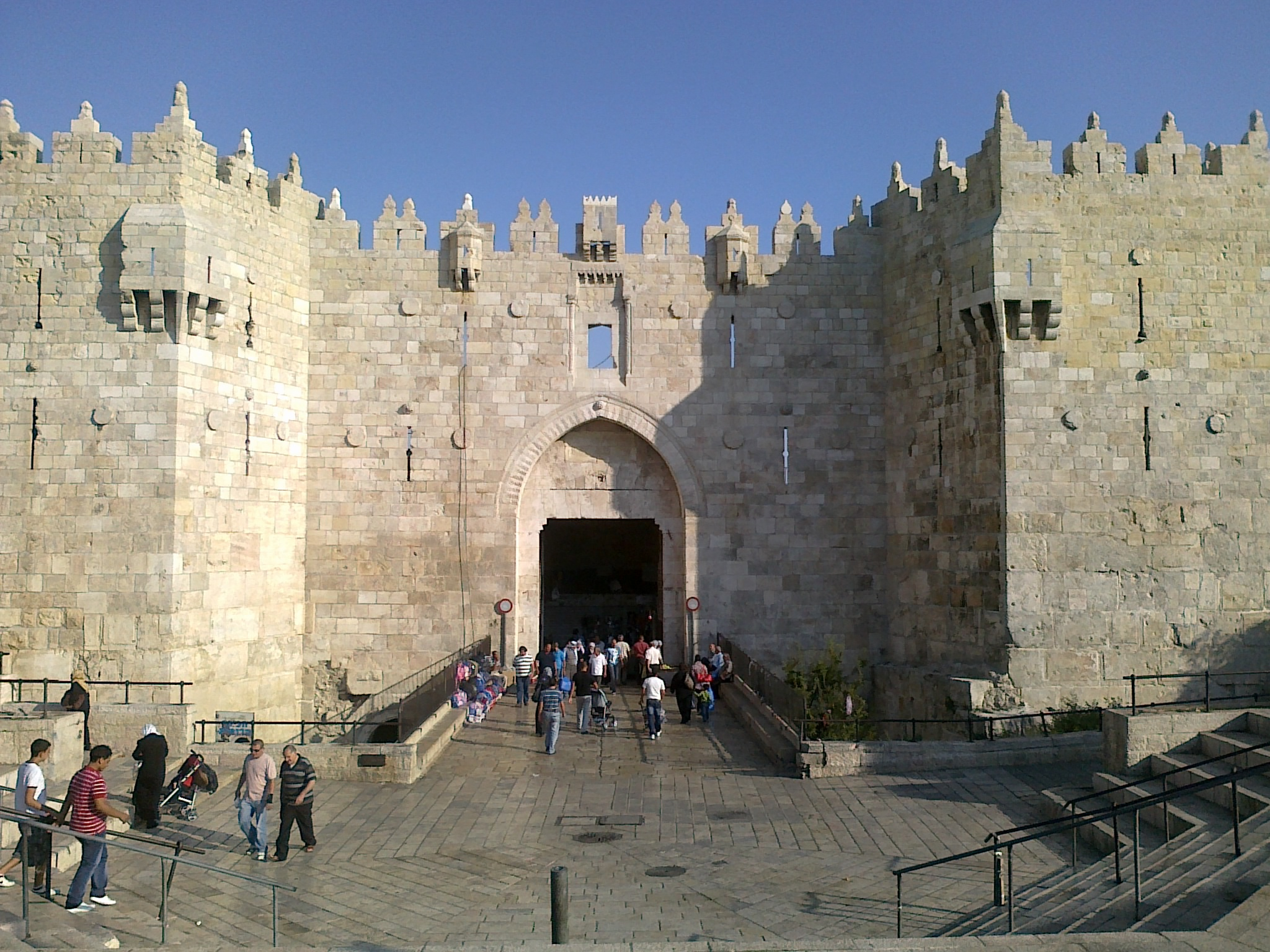 photo of the Damascus Gate in Jerusalem